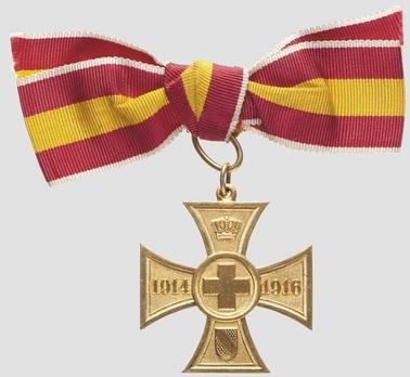 Volunteer War Aid Cross, 1914-1916 (in war metal gilt) Obverse