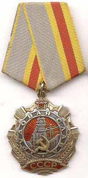 Order of labour glory 1st
