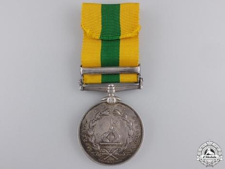 """Silver Medal (stamped """"SPECIMEN"""") Reverse"""