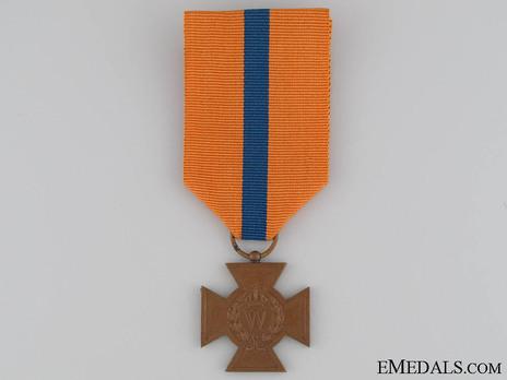 Bronze Cross (1940-2013) Obverse