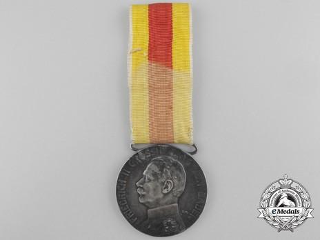 Silver Medal (1908-1916) (Silver) Obverse