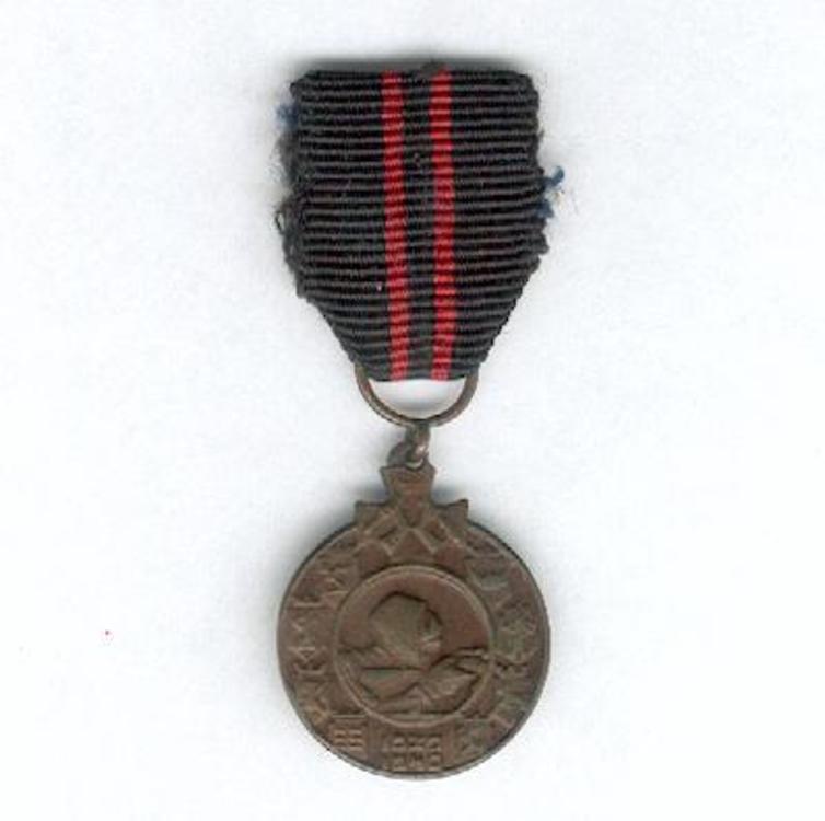 Bronze medal obv s2
