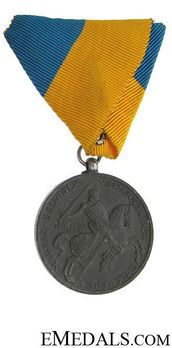 Commemorative Medal for the Liberation of Southern Hungary Obverse