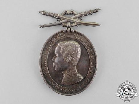 Dushid Mala Silver Medal (II Class) Obverse