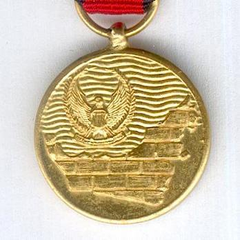Miniature 1976 Armed Forces Amalgamation Medal Obverse
