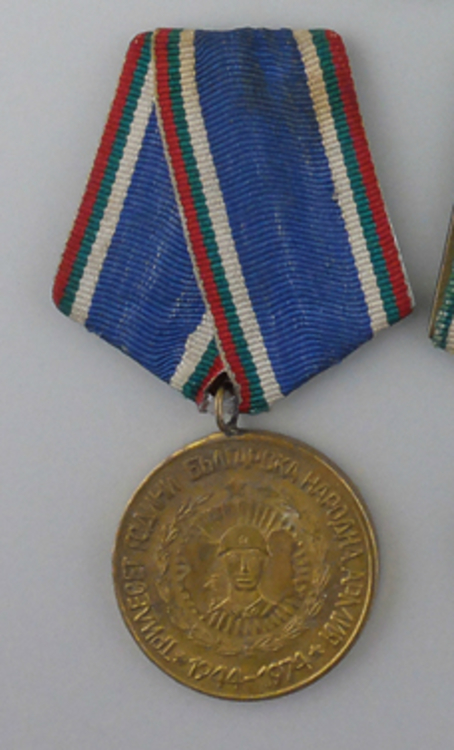Medal+of+the+30th+anniversary+of+the+bulgarian+people%27s+army