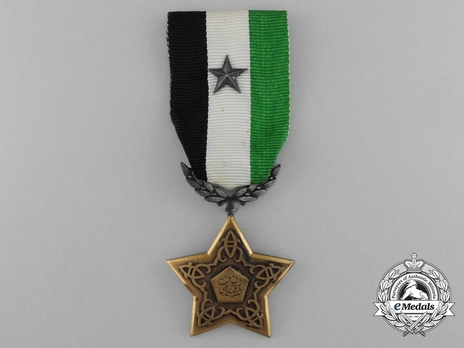 IV Class Badge (for distinguished service, without wreath) Obverse