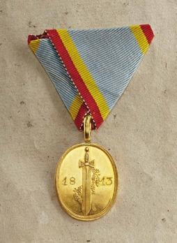 Military Merit Medal, in Gold