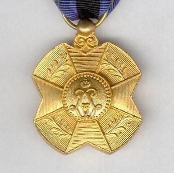 Gold Medal (1951-) Reverse