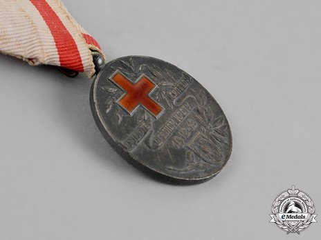 Red Cross Medal, in Silver Obverse