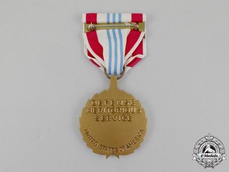 Defense Meritorious Service Medal, Reverse