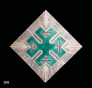 Order of Ferdinand I, Grand Officer's Cross Breast Star