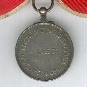 Silver Medal (1945-1977) Reverse