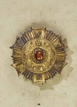 China, Merit Order of the Patriot Army, Andreas Thies, Obv