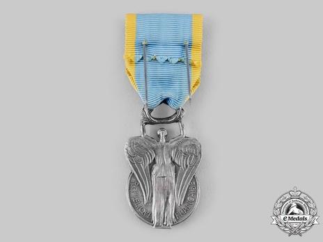 Order of Sport Merit, Officer Reverse