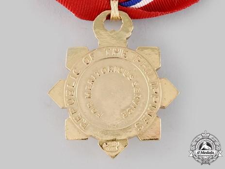 Philippine Legion of Honour, Commander Reverse