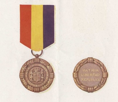 Medal Obverse and Reverse