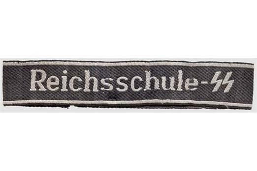 Waffen-SS Reichsschule-SS Cuff Title Obverse