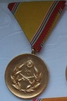 National Defence Long Service Medal, VII Class for 10 Years Obverse