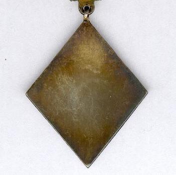 Knight (1874-1934) Reverse