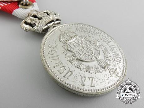 Royal Household Medal of King Alexander I Karadordevic, in Silver Reverse