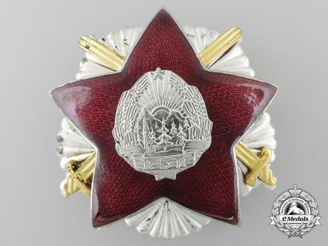 Order for Defence of the Fatherland, II Class Breast Star (version 2) Obverse