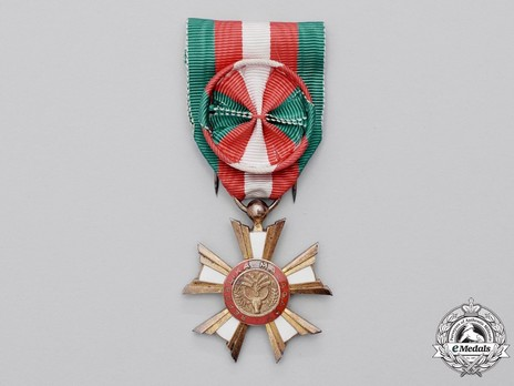 National Order of the Republic of Madagascar, Type I, Officer Obverse