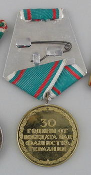 Medal for the 30th Anniversary of the Victory Over Germany Reverse