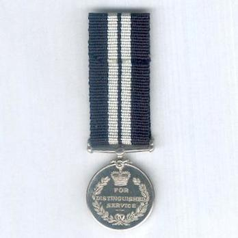 Miniature Silver Medal (1957-1993) (with Cupronickel) Reverse