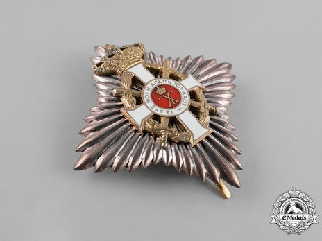 Royal Order of George I, Military Division, Grand Commander Breast Star Obverse