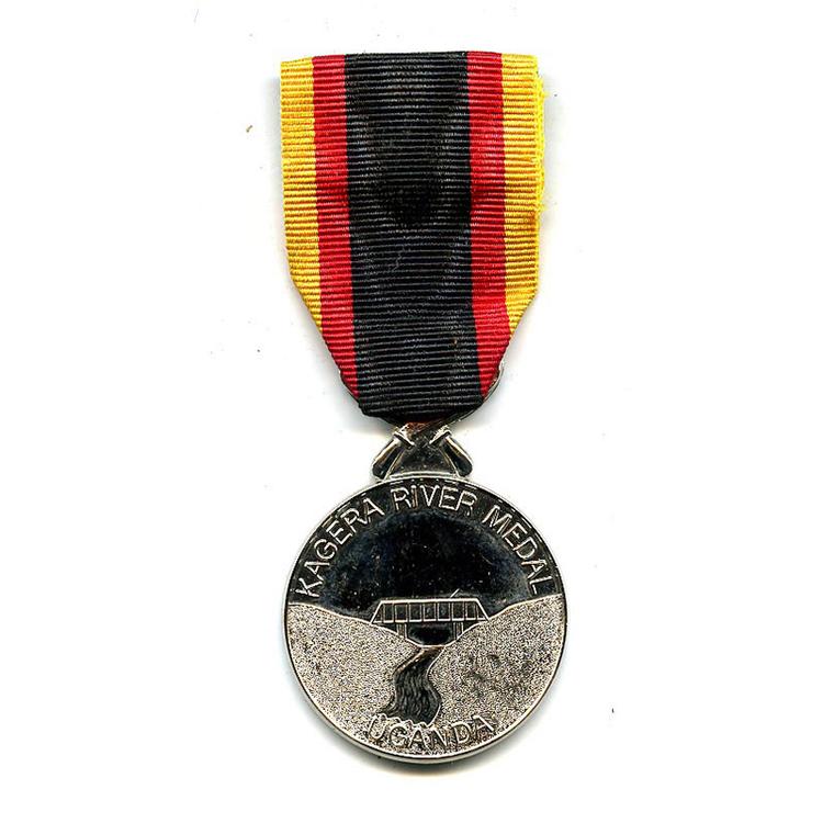 Uganda+kagera+river+medal+lpm
