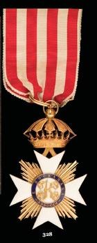 Order of Kamehameha I, Knights Commander Reverse