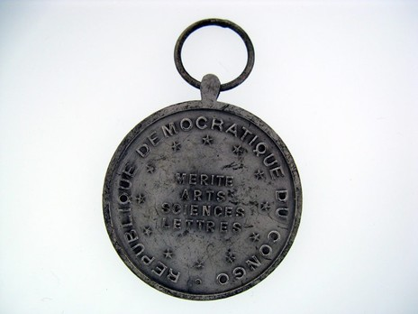 Medal for Merit in the Arts, Letters, and Sciences, in Silver Reverse