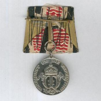 South Africa Campaign Medal, for Non-Combatants (in silver) Reverse