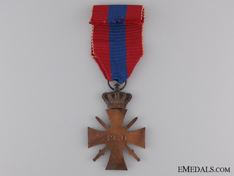 War Cross (1940), III Class Reverse
