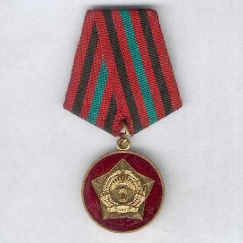 Medal of Service in the Armed Forces, III Class Obverse