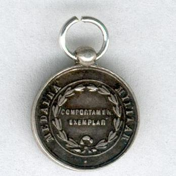 Miniature Silver Medal (for 15 Years, 1863-1911) Reverse