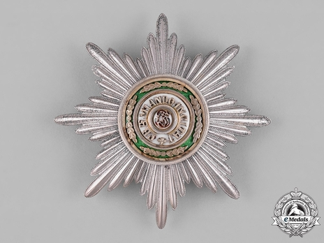 Order of Saint Stanislaus, Type II, Civil Division, I & II Class Breast Star (in gold)