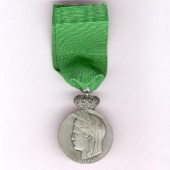 Agricultural Merit Medal, II Class Obverse