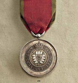 Merit Medal in Silver, Type I