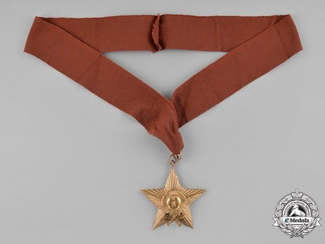 Order of the Gurkha Right Arm, III Class Obverse