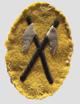 HJ Equestrian Badge Obverse