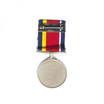 Meritorious Service Award Reverse