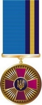 Medal for 20 Years of Armed Forces Obverse