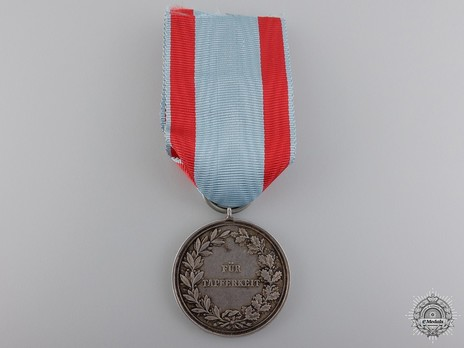 General Honour Decoration, Type III (for bravery) (in silver) Reverse