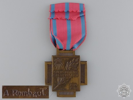 """Fire Cross (with small cannon, stamped """"A. ROMBAUT"""") Reverse"""