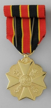 I Class Medal (for Bravery) Reverse