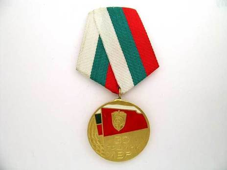 Medal for the 30th Anniversary of the Ministry of Internal Affairs Obverse
