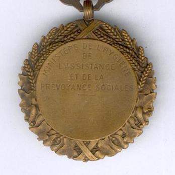 "Bronze Medal (stamped ""P.LENOIR"") Reverse"