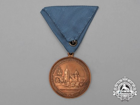 Commemorative Medal for the Anointment of King Alexander I Reverse